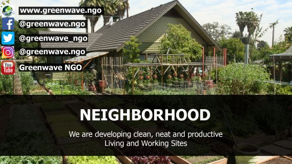 NEIGHBORHOODS DEVELOPMENT PROGRAM
